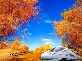额济纳全景-额济纳胡杨林-敦煌全景-巴丹吉林-张掖丹霞-嘉峪关-金沙湾胡杨林-黑城-怪树林-动车8日