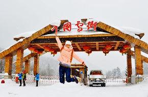 雪乡现在还值得去吗?一年5个月都在下雪的地方你说值不值!