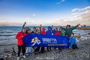 和茶卡有个约会——7.16青海湖摄影B线游记